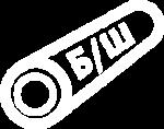 Труба бесшовная 133