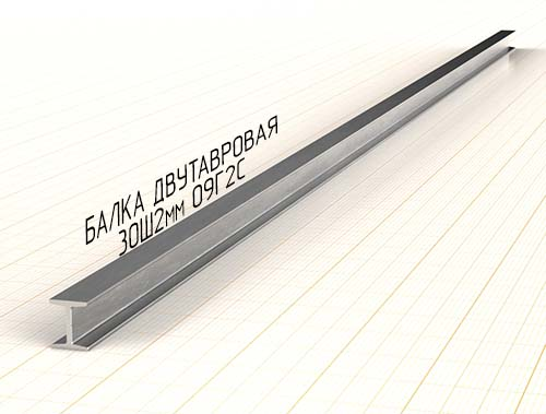 Балка двутавровая 35Ш2